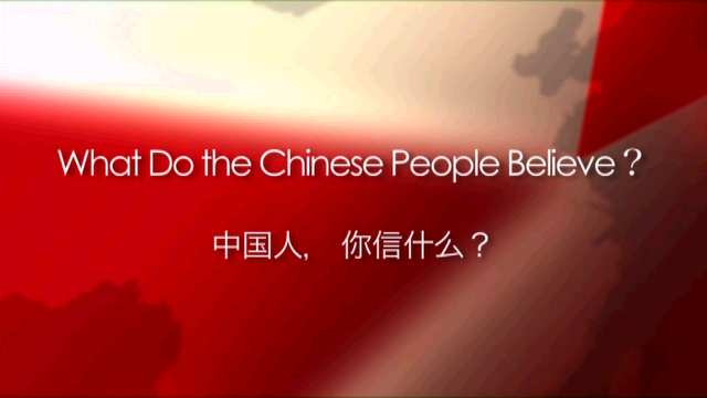 What Do the Chinese People Believe?